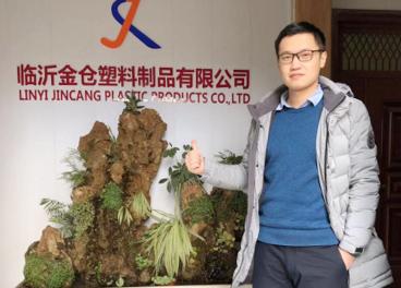 Linyi Jincang Plastic Achive Good Start In 2019